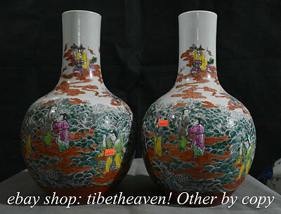 "16.4"" Marked Old China Famille Rose Porcelain Eight Immortals Bottle Vase Pair"