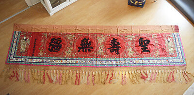 310x110 Cm 19th Century Antique Chinese China Embroidery Scent Hanging