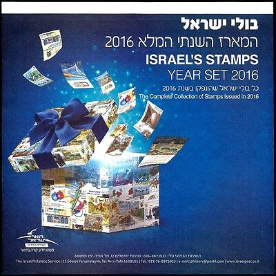 Israel 2016 Year Set - The Complete Annual Stamps & Souvenir Sheets Issue - Mnh
