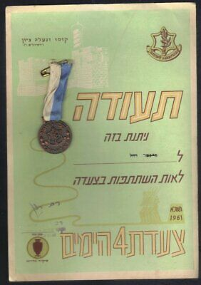 Israel Idf Annual 4 Days March Medal & Award Certificate 1961