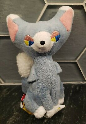 Glameow RARE Jakks Pacific Pokemon Plush toy Diamond Pearl Nintendo Doll 2007