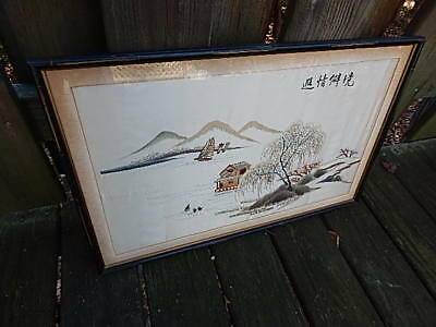 Antique Wood Framed Chinese Embroidery Signed Art Work International Sale