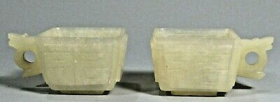 pair china chinese jade wedding cups double happiness decor qing ca. 1900