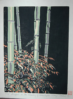 "Daryl Howard Woodblock~13.75 X 10.75""~2000~6/75 Limited Edition~bamboo Image"