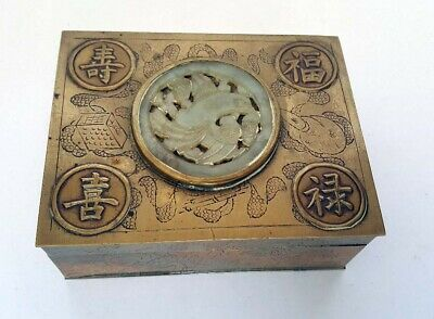 Chinese Antique Metal Box With Soap Stone Inlay