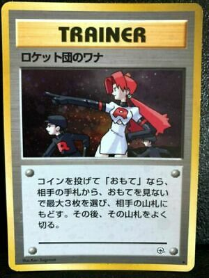 Pokemon The Rocket's Trap Trainer Japanese Holo rare Gym Heroes NM