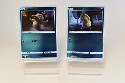 Japanese Detective Pikachu pokemon card Psyduck - 9/24 10/24 - mint/Near Mint