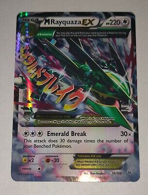 Pokemon M Rayquaza EX 76/108 XY Roaring Skies NM