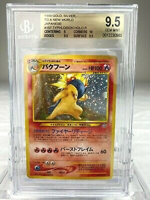 BGS 9.5 Gem Mint 1999 Pokemon Typhlosion Neo Genesis Japanese To a New World