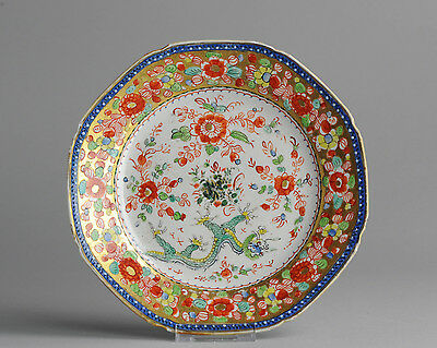 Top Level & Rare! 18c Early Qianlong Clobebred Porcelain Plate Chinese Qing
