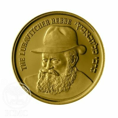 lubavitcher rebbe medal 2008 gold medals collectible gift commemorative