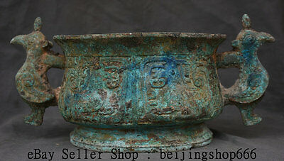 "18"" Old Chinese Bronze Ware Dynasty Beast Face Birds Handle Food Vessels Censer"