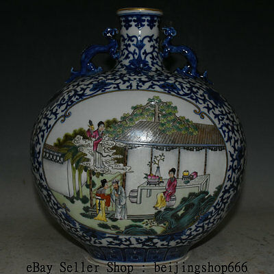 "13""qianlong Marked China Blue White Color Porcelain Gold People Flat Bottle Vase"