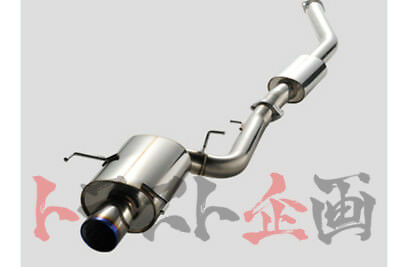 Hks Super Turbo Muffler Lancer Evolution Cz4a 4b11 Turbo 31029-am004-13
