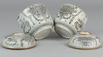Antique 18c Chinese Porcelain Encre De Chine Lidded Jars Relief Queen Throne