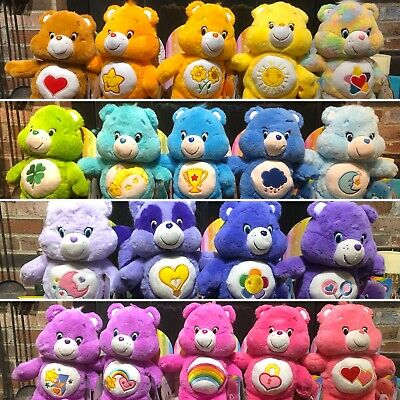"Care Bears 13"" Plush Complete Set New Nib 2015 Htf W/dvd Gr8 For Christmas!!!"