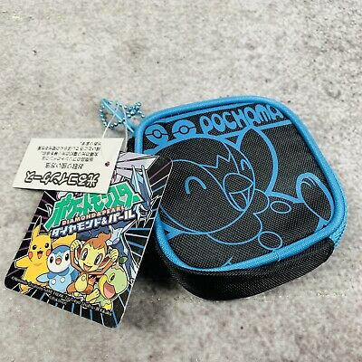 Pocket Monsters Diamond & Pearl Pokemon Piplup Mini Pouch Carry Case 3.5