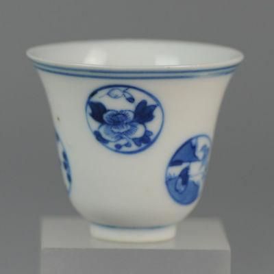Antique 18c Kangxi Chinese Porcelain Blue & White Wine Cup Bowl Mark Medallion