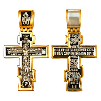 Large Heavy Russian Orthodox Crucifix W/prayer 925 Sterling Silver 24k Gold
