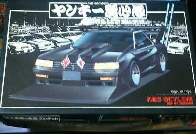 Aoshima 1/24 R 30 Skyline Yankee Urarakokoro Folly Vintage Rare From Japan F/s