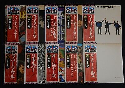 """beatles  lot of 35 lps / japanese pressing w/ obi"