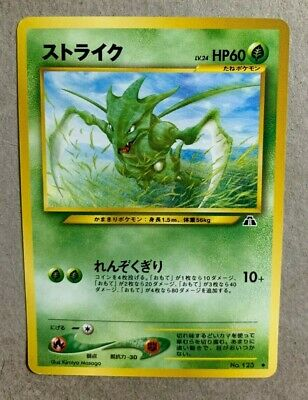 Japanese Scyther No. 123 Neo Discovery - Uncommon Pokemon Card - NM