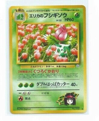 Pokemon Pocket Monsters Gym Heroes Japanese Cards You Pick / You Choose!