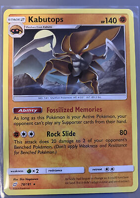 Kabutops 78/181 S&M Team Up Rare PERFECT MINT! Pokemon
