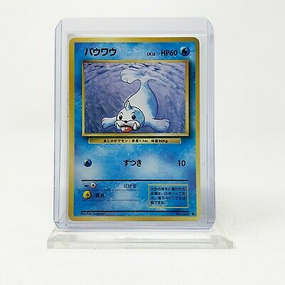 Misty's Seel - No. 086 - 1996 Japanese Pokemon - Gym Heroes - Pocket Monsters
