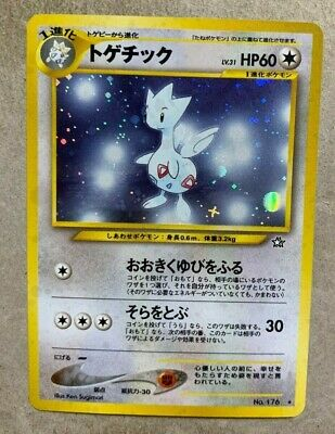 Japanese Togetic No. 176 Neo Genesis - Holo Pokemon Card - NM/Mint