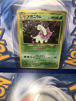 Japanese Meganium No. 154 Neo Genesis - Holo Pokemon Card NM