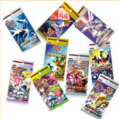 DP Pokemon Cards Japanese -Choose A Card-