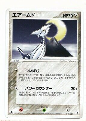Skarmory 049/054 Dragon Japanese Pokemon cards Official A03