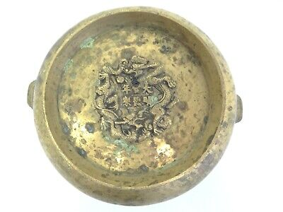 Antique Bronze Xuande Dragon Signed Chinese Censer Qing Dynasty Ceremonial Bowl