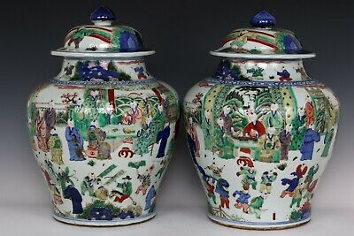 Chinese Beautiful Pair Famille Rose Porcelain Characters Jars