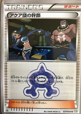 Japanese 1st ED Team Aqua Grunt Card 27/34 - Uncommon Pokemon Double Crisis NM/M