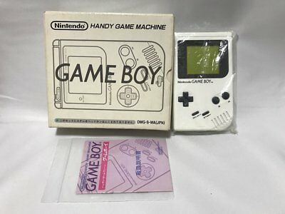 Original Classic Gameboy White Color Console Japan *holy Grail - Great Condition