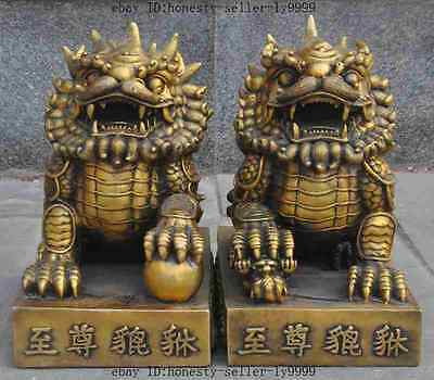"""15""""chinese Brass Evil Spirits Guardian Mythical Beasts Brave Troops Pixiu Statue"""