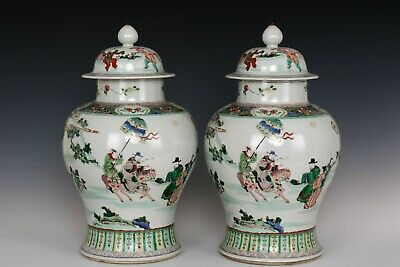 Chinese Beautiful Pair Five Color Porcelain Characters Jars