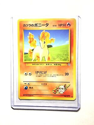 BLAINE'S PONYTA - Japanese Gym Challenge - No. 077 - Common - Pokemon - NM