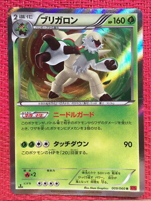 Pokemon Card - Chesnaught - XY1-By 009/060 R HOLO Japanese Japan Used