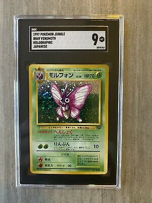 1997 Pokemon Jungle #049 Venomoth Holographic Japanese PSA SGC 9