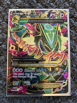 Pokemon XY Roaring Skies M Rayquaza EX Full Art ULTRA RARE 105/108 mint
