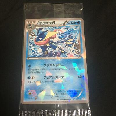 Promo Pokemon Card Game Greninja 209/XY-P Holo Pocket Monsters Japanese F/S