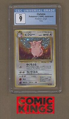 1996 Japanese Jungle Clefable Holo #036 Cgc 9  Nm/mint+  Pokemon  Comic Kings