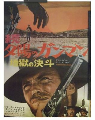 unused the good, the bad and the ugly original movie poster japan clint eastwood