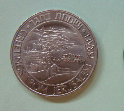Israel 1981. The Annual Badge Of The Israeli State Corporation Medals And Coins