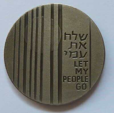 Israel 1972. The Annual Badge Of The Israeli State Corporation Medals And Coins