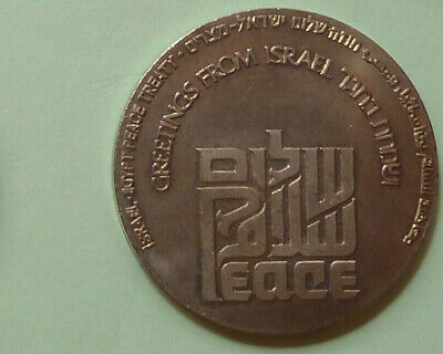 Israel 1980. The Annual Badge Of The Israeli State Corporation Medals And Coins.