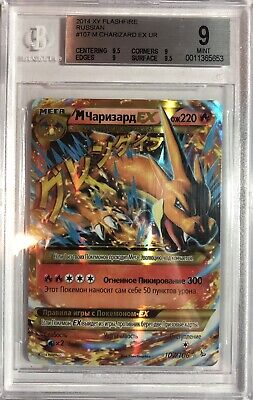 BGS 9 Pokemon RUSSIAN M Charizard EX (XY Flashfire 107/106) ULTRA RARE QUAD++